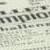 Žurnālgalds ID-11572