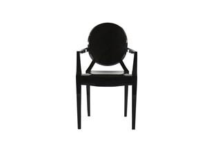 Krēsls ID-14480