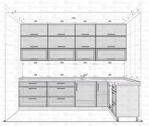 Virtuves komplekts Fino Biale 310/210