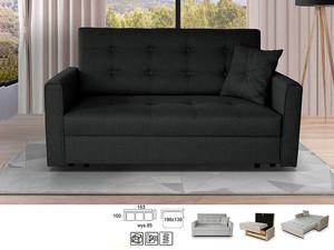 Dīvāns Rodeo III LUX