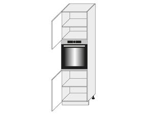 Virtuves skapis Mint D14/RU/2D