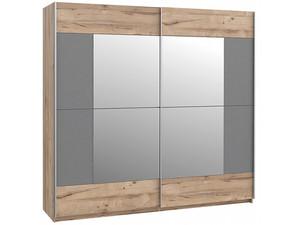 Skapis ar spoguli ID-20423