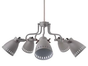 Griestu lampa ID-20899