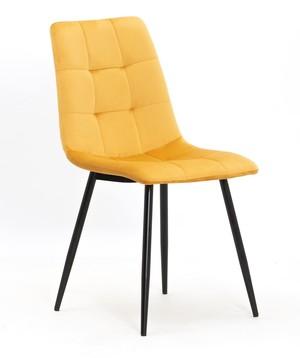 Krēsls ID-22339