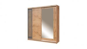 Skapis ar spoguli ID-22604