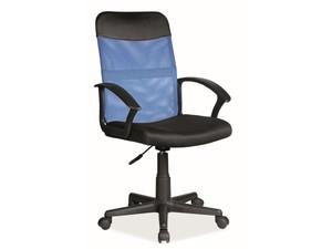 Datorkrēsls ID-22900