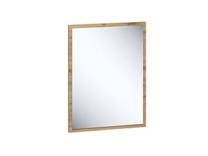 Spogulis ID-23399