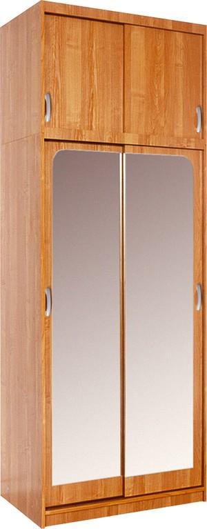 Skapis ar spoguli ID-2822