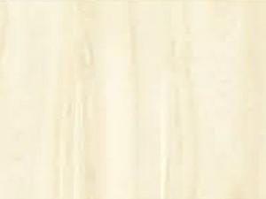 Zemizlietnes skapītis Vanilla D8Z/80