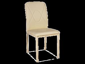Krēsls ID-7945
