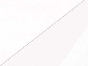 Žurnālgalds ID-8329