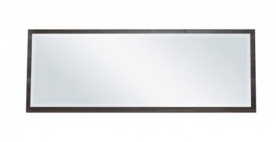 Spogulis ID-8750