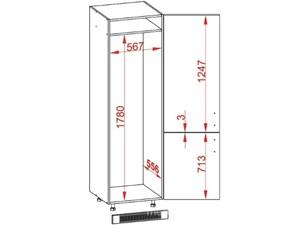 Skapis iebūvējamajam ledusskapim Dust grey D14/DL/60/207