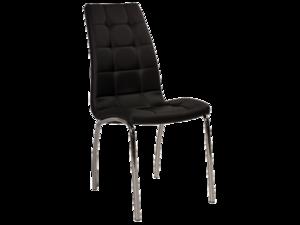Krēsls ID-9973